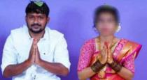 Husband leaked wife private photos for dowry issue