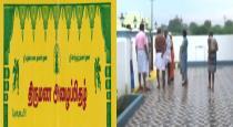 gang-arrested-for-robbing-through-wedding-invitation-in-namakkal
