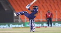 Suryakumar yadhav first International match 1st ball sixer video