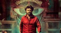 annattha-movie-teaser-released