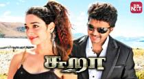 Vijay and Thammna joining again after 10 years in Thalapathi 65