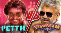 Petta and viswasam movie review in tamil