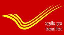 indian post servise tamilnadu vacances