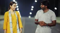 thrisha-against-to-telecast-96-movie-on-deepavali