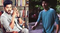 Vijay son sanjay junction short film full video