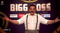 bigg-boss-tamil-season-three-coming-soon