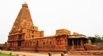 What should not do in temples tips in tamil