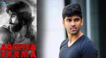 vikram son - thuruv vikram - athithya varma teaser release