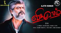 thala-ajith-visvasam-movie-trailer-release-date-announc