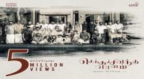 sekka-sevantha-vaanam-trailer-watched 4 million
