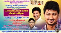 udhayanithi-asked-sorry-for-banners