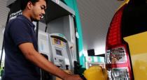 petrol-diesel-gold-price-changes