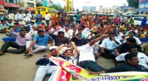 tamilnadu---jacto-jio---government-stafs---strike-ZU2R9T