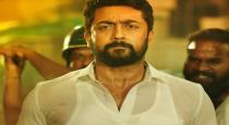 surya movie ngk today release - enjoy surya fans