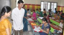 tnpsc-exam-for-district-educational-officers