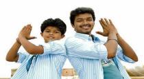 Vijay son Sanjay to make his debut in Tamil cinema with Murugadoss