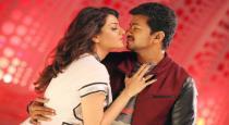 vijay-funny-dance-video-with-kajal-agarwal-viral-video