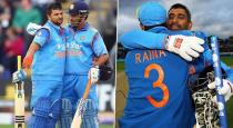 Dhoni and me was hugged and cried after announcing retirement