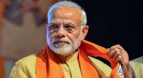Modi removed word chowkidar from twitter