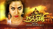 Sun tv nandhini serial ending on Saturday