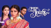 Raja rani serial crossed 500 episodes