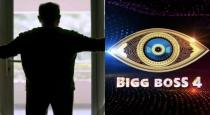 Bigg boss season tamil 4 promo video is ready