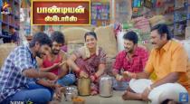 pandiyan-stores-thelungu-version