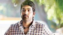 vijay sethupathi new film sethakkathi