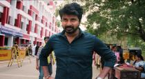 mr local release date changed