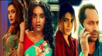 actress-nadhiya-was-the-first-choice-for-super-deluxe-m
