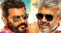 Visuvaasam trailer reached million views