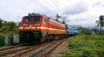 southern railway new announcement - no tamil language