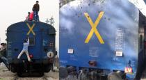 Do you know why all trains ends with X symbol