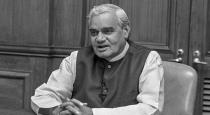 vajpayee studied law with his father in same college