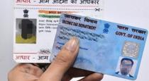 last date for join aadhaar and pan card joining