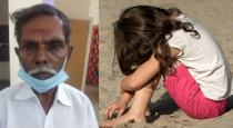 72 years old man abused small girl near salem