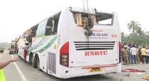 Avinasi bus accident news