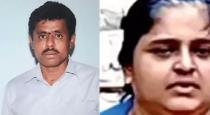 wife killed her husband for illegal affair