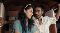 first-trisha-acted-in-aadukalam-movie