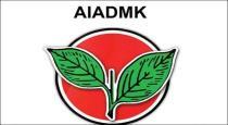 admk-minister-os-maniyan-wife-passed-away