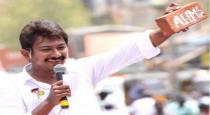 Police complaint against to Udhayanithi stalin