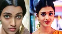 tik-tok-girl-looks-like-actress-aishwarya-rai-video-goe