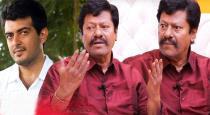 Actor rajkiran talks about ajith video goes viral