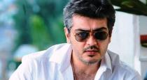 Who is important ajith answer in citizen movie