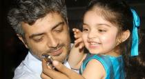ajith-daughter-anouska-act-in-drama-video-viral