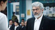 nerkonda-parvai-new-update-by-ponikapoor