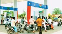 petrol diesel price increased