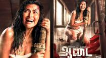 new-tamil-movie---aadai---amala-paul-without-tress---va