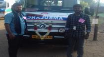 child born in ambulance