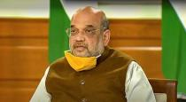 amit-shah-again-admitted-in-hospital